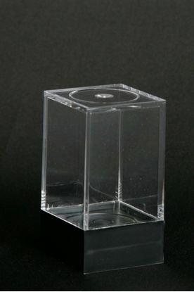 Picture of SB-1101, Showcase Box