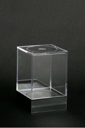 Picture of SB-1104, Showcase Box